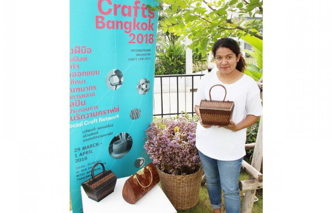"""เปิดไอเดียคนรุ่นใหม่ สู่ """" Social Craft Network""""  ต่อยอดคุณค่าของงานศิลปหัตกรรมไทย"""