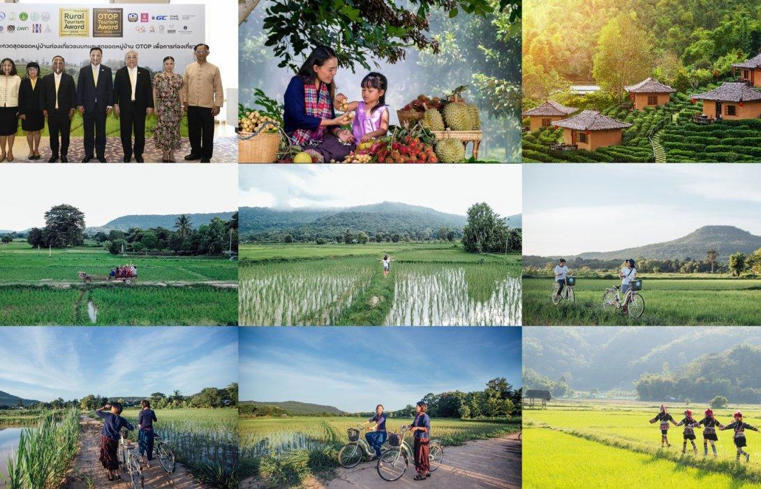 ททท.ผนึกกำลัง 40 องค์กรจัดประกวดสุดยอดหมู่บ้านท่องเที่ยวชนบทและสุดยอดหมู่บ้าน OTOP เพื่อการท่องเที่ยว