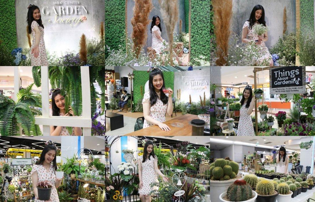 สายชิล สายกรีน สายมู ห้ามพลาด! รีบมาเช็คอินแชะภาพดอกไม้สวยกลางกรุง จิบชาเคล้าเสียงเพลงในสวนในงาน
