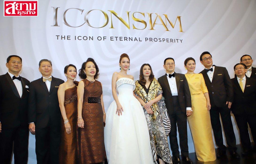 แฟชั่นพรมแดงของเหล่าดารา ในงานเปิดตัวอภิมหาโครงการ ICON Siam