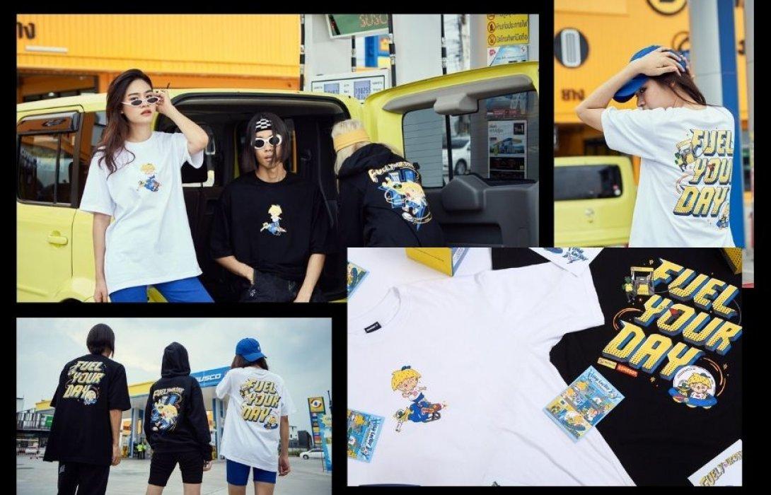 'SUSCO' ผนึก  'HOMEBOY' จัดทำเสื้อ Limited Collection สไตล์แฟชั่น ชิคๆ เท่ๆ สุดกวน เอาใจวัยรุ่น