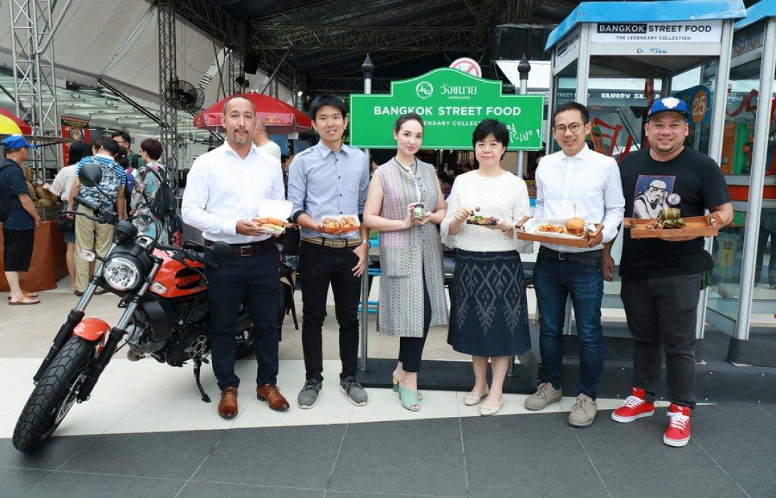 """จัดเต็ม """"Bangkok Street Food – Canopy Eat up!""""  โชว์  ตัวจริง เสียงจริง! สุดยอดอาหารริมทางของไทย"""