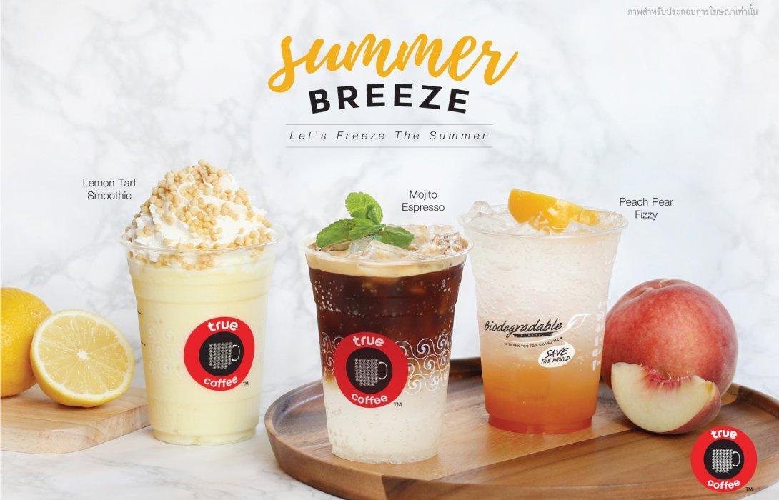 3 เมนูใหม่สไตล์ Summer Breeze