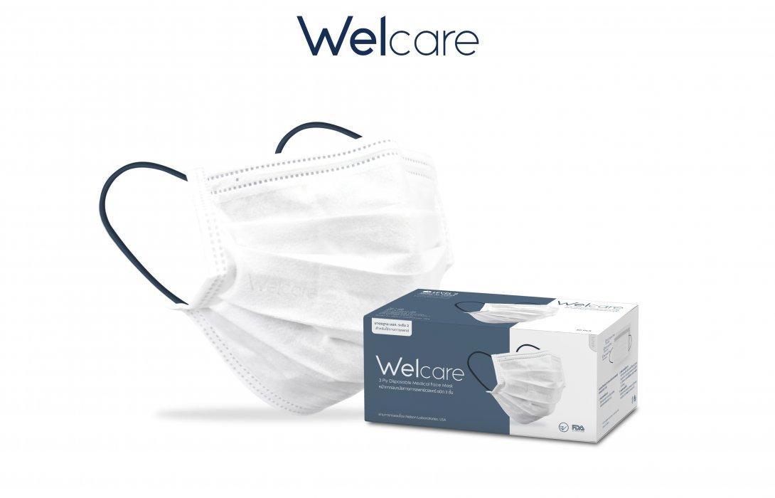 """Welcare เปิดตัวสินค้าใหม่ """"หน้ากากอนามัยทางการแพทย์"""" ได้รับ มอก. ระดับ 2"""