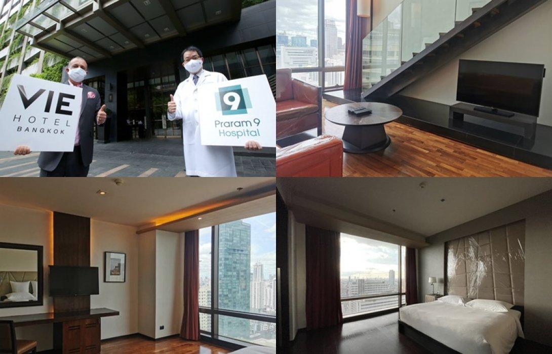 """""""รพ.พระรามเก้า"""" ผนึก """"โรงแรม วี กรุงเทพ"""" เปิด """"Hospitel"""" ดูแลผู้ติดเชื้อโควิด-19 กลุ่มสีเขียว พร้อมแยกพื้นที่ ward กลุ่มสีเหลือง 80 ห้อง และกลุ่มสีแดง ICU อีก 20 ห้อง"""