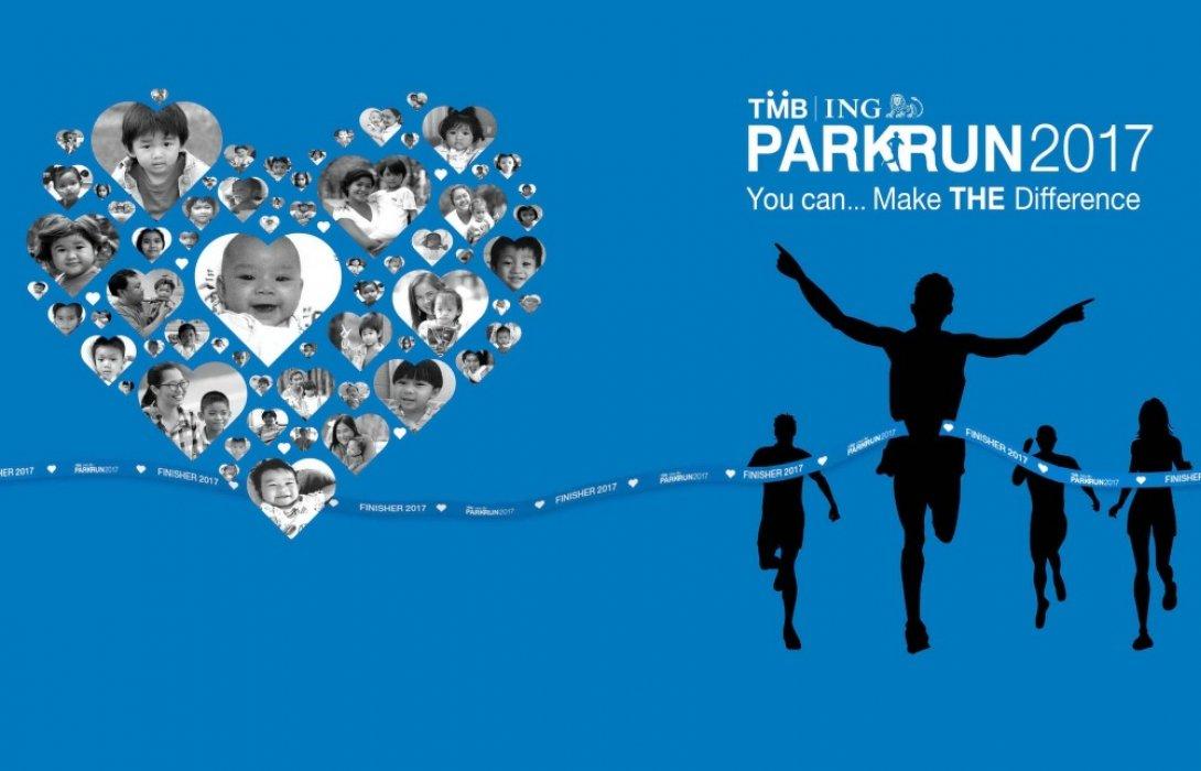 ทีเอ็มบี  เชิญร่วมบริจาค ช่วยค่าผ่าตัดให้เด็กผู้ป่วยโรคหัวใจ ชวนนักวิ่ง ระดมเงิน ผ่านกิจกรรม TMB I ING ParkRun 2017