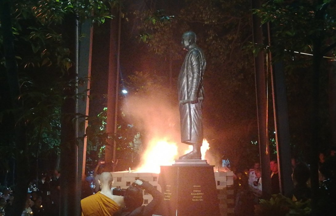 พระเทพฯเสด็จพระราชทานเพลิงศพ'หลวงพ่อปัญญานันทภิกขุ'ชาวพุทธน้อมส่งสู่นิพพานเนืองแน่น