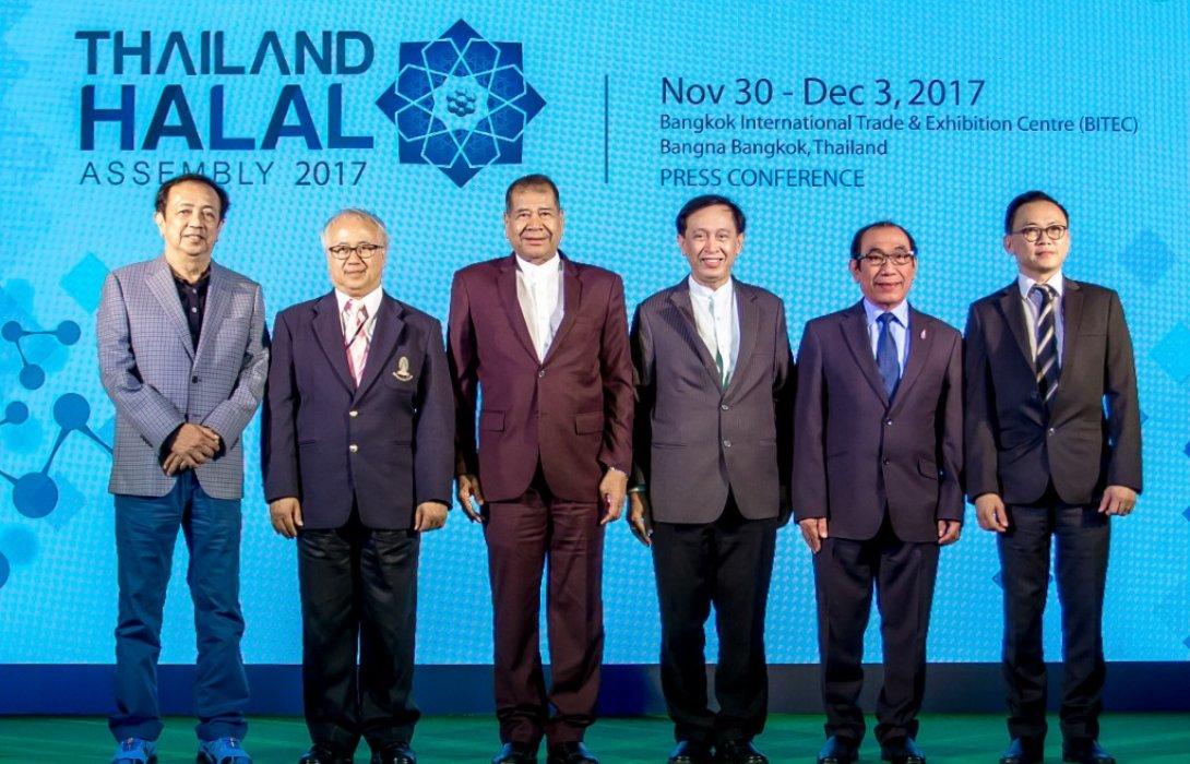 """เตรียมจัดงานฮาลาลที่ยิ่งใหญ่ที่สุดในโลก""""Thailand Halal Assembly 2017"""""""