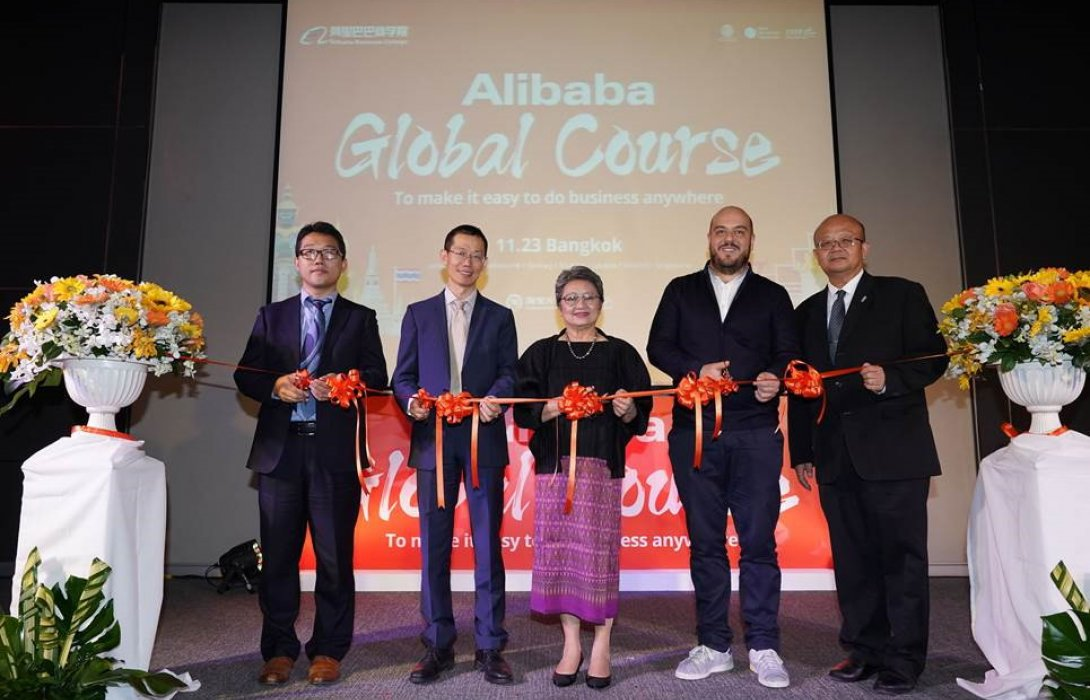 """วิทยาลัยธุรกิจอาลีบาบา เสริมแกร่งผู้ประกอบการไทยเปิดตัวหลักสูตรระดับโลก""""อาลีบาบา โกลบอล คอร์ส"""""""