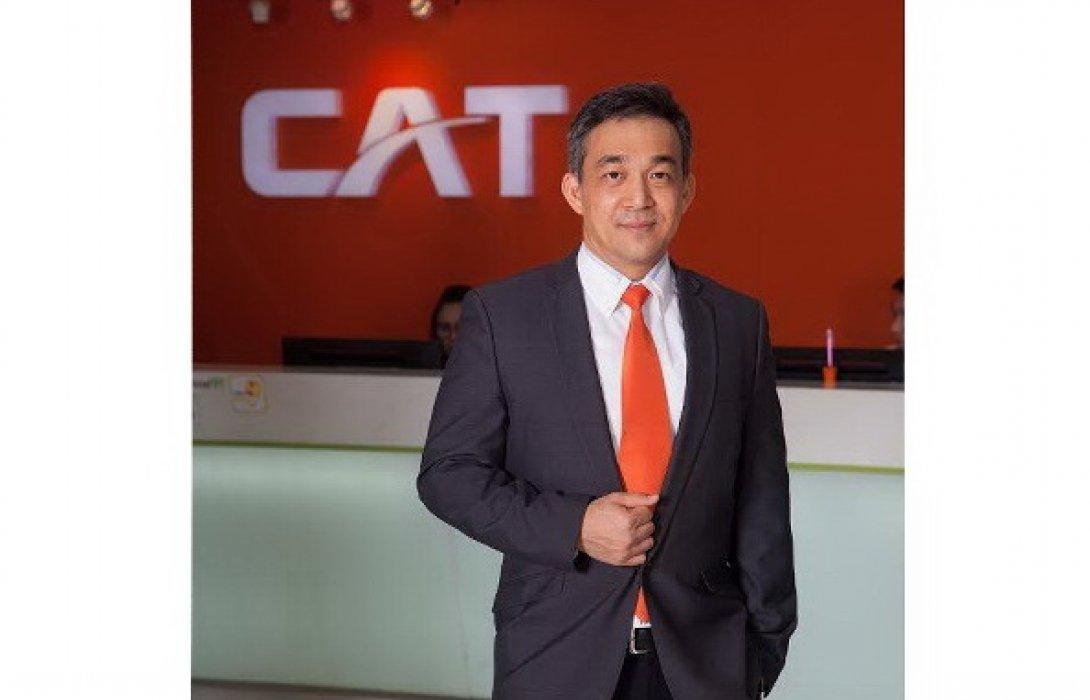 CAT ย้ำ โครงข่ายเคเบิ้ลใต้น้ำ 5 พันล้าน คืบหน้าตามแผน