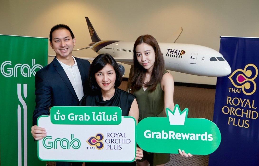"""แกร็บร่วมมือกับการบินไทย มอบสิทธิพิเศษให้กับนักเดินทาง กับโปรแกรม """"นั่งแกร็บ ได้ไมล์"""""""