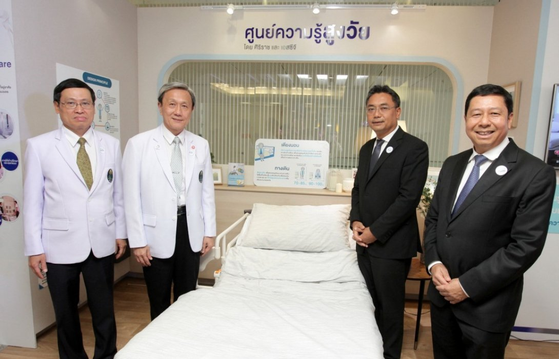 """วันผู้สูงอายุฯ ปีนี้ """"ศูนย์ความรู้สูงวัย"""" โดยศิริราช - เอสซีจี  ชวนคนไทยใส่ใจสภาพแวดล้อม"""