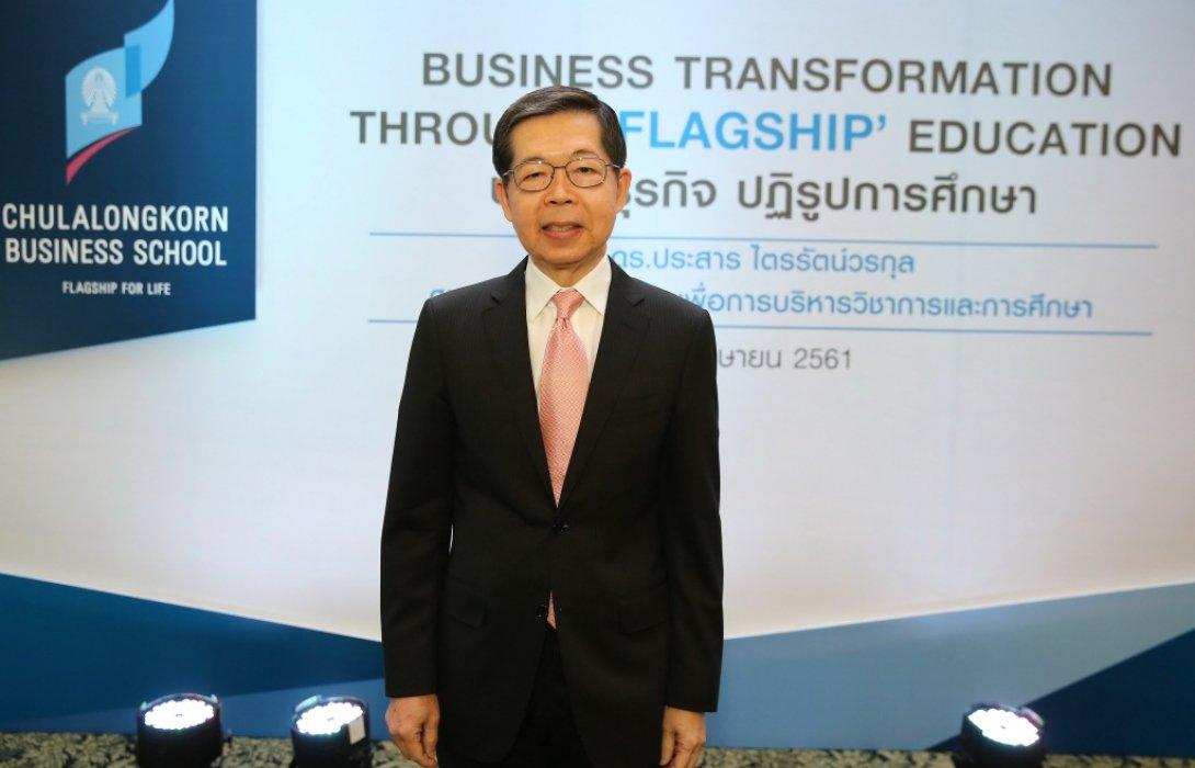 ปฏิวัติธุรกิจ ปฏิรูปการศึกษา ชี้ทิศทาง นำเศรษฐกิจไทยสู่การเติบโตอย่าง ยั่งยืน