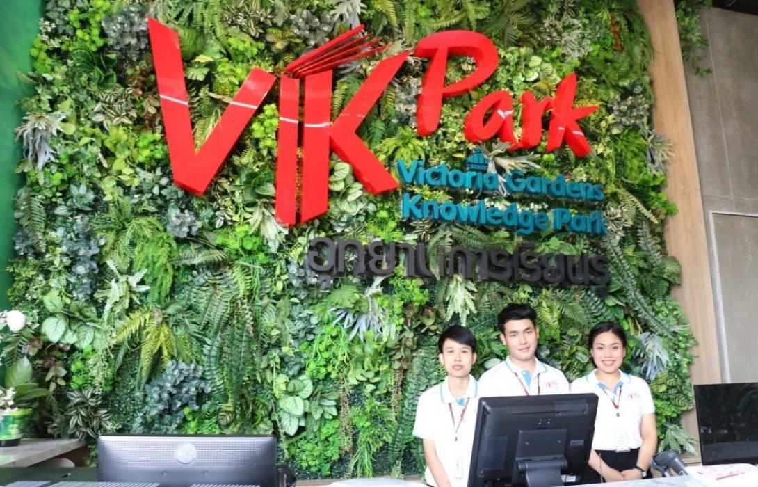"""""""วีเค พาร์ค""""อุทยานการเรียนรู้ทันสมัยแห่งแรกในย่านฝั่งธนฯ แหล่งเรียนรู้สร้างสรรค์"""