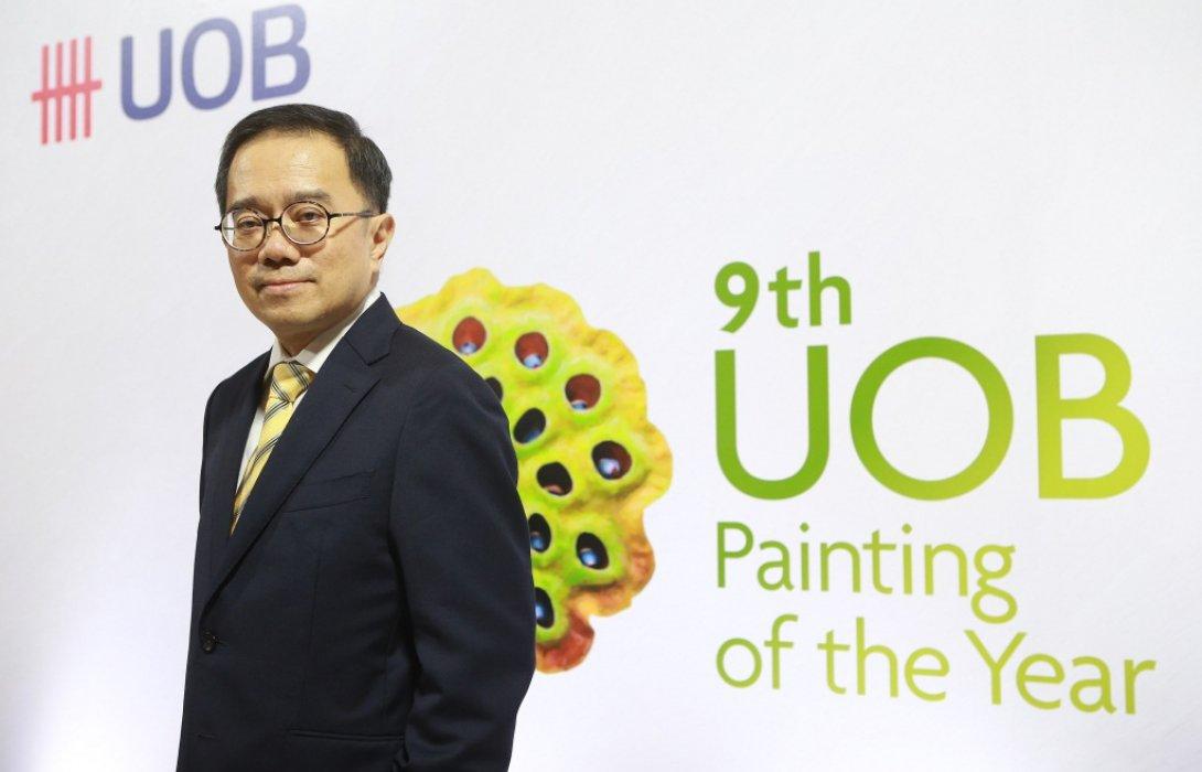 ยูโอบี เชิญชวนศิลปินไทยแสดงฝีมือศิลป์ ผ่านผลงานสร้างสรรค์ในเวทีการประกวดจิตรกรรมยูโอบี ครั้งที่ 9