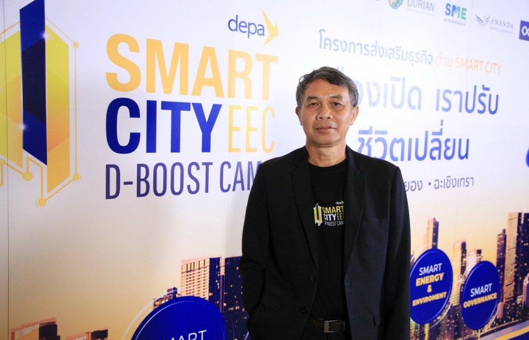 depa เฟ้นหาผู้ประกอบการรุ่นใหม่ผุดแนวคิดพัฒนาเมืองอัจฉริยะด้วยดิจิทัล