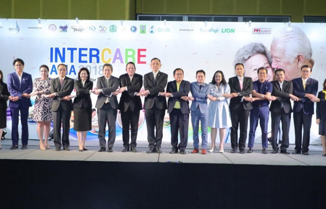 เข้าสู่สังคมสูงวัยเต็มตัว คาดเงินสะพัด งานInterCare Asia กว่า700ล้านบาท