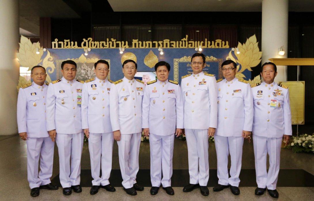 """มหาดไทย จัดงาน""""วันกำนันผู้ใหญ่บ้าน""""เชิดชูเกียรติและศักดิ์ศรี เป็นผู้เสียสละ บำบัดทุกข์ บำรุงสุข"""