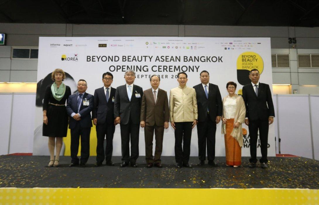 """ภาครัฐ-เอกชน ผนึกกำลังจัดงาน """"Beyond Beauty ASEAN Bangkok 2018"""" ตอบรับตลาดความงามโต 6.5%"""