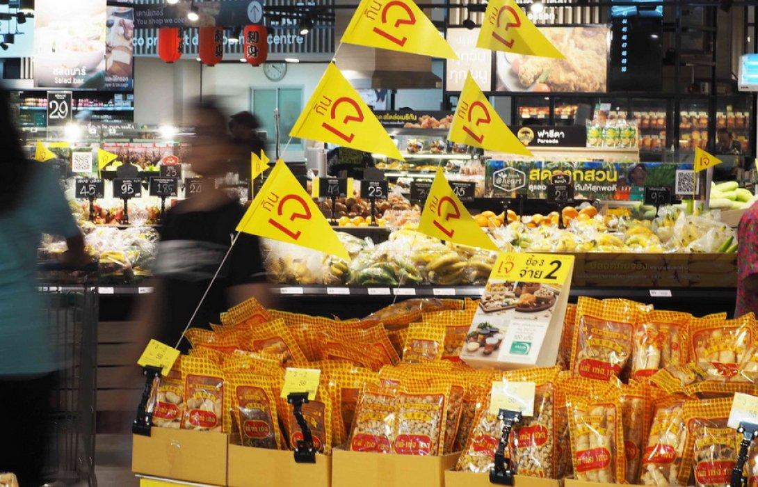 """""""ธงเหลือง"""" สะบัดพลิ้ว เทศกาลกินเจ ปีนี้ คึก  ผปก. ธุรกิจแห่ออกแคมเปญกระตุ้นยอด"""