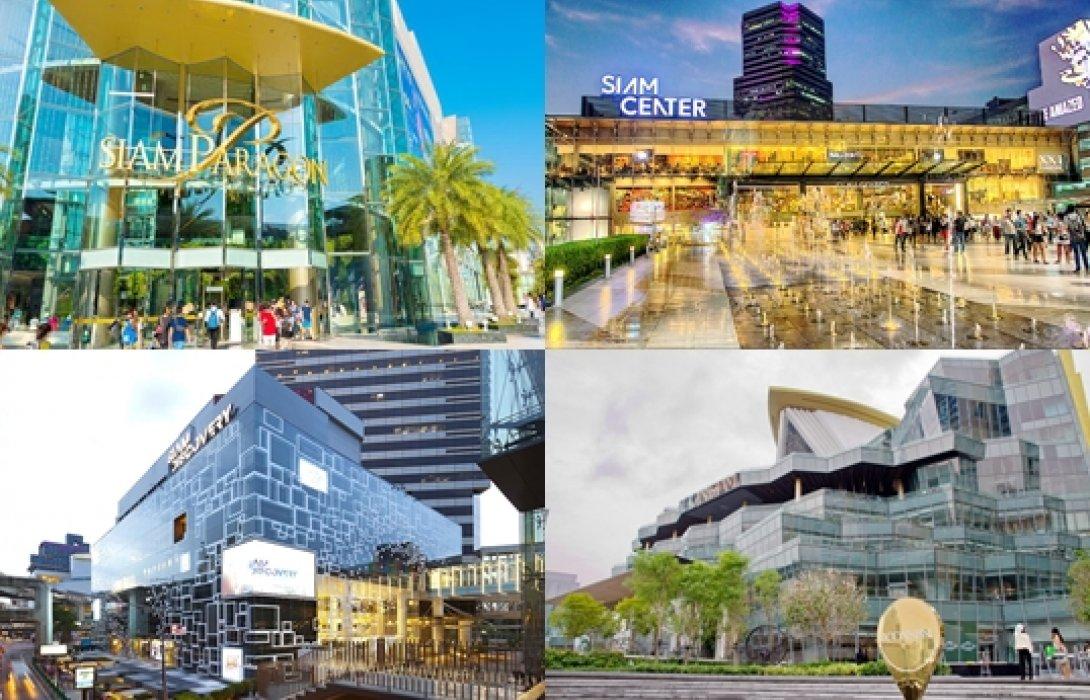 'ที่สุดแห่งปี 2561' กับ 'สยามพิวรรธน์' ผู้นำความคิดสร้างสรรค์ที่ล้ำสมัยสร้างมหาปรากฏการณ์ครั้งแรกของไทยและของโลก