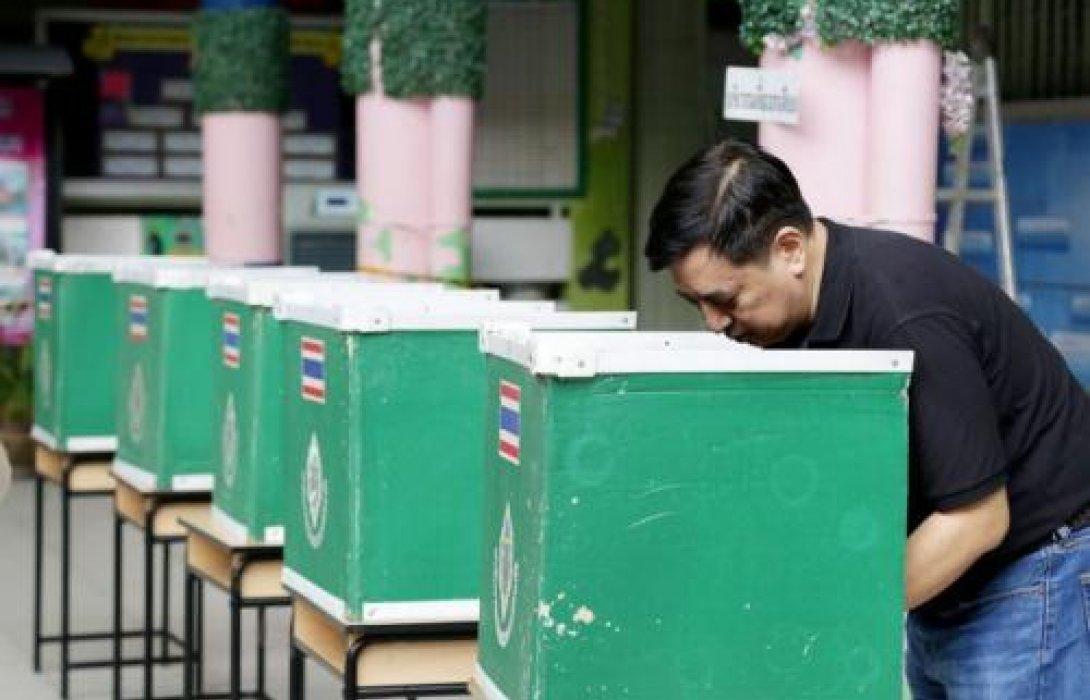 """ช่วงร้อนแรง!! การเมืองไทย """"ช่อง GMM25"""" เปิด เวทีดีเบต 10 พรรคการเมือง """"ศึกใหญ่เลือกตั้ง'62"""
