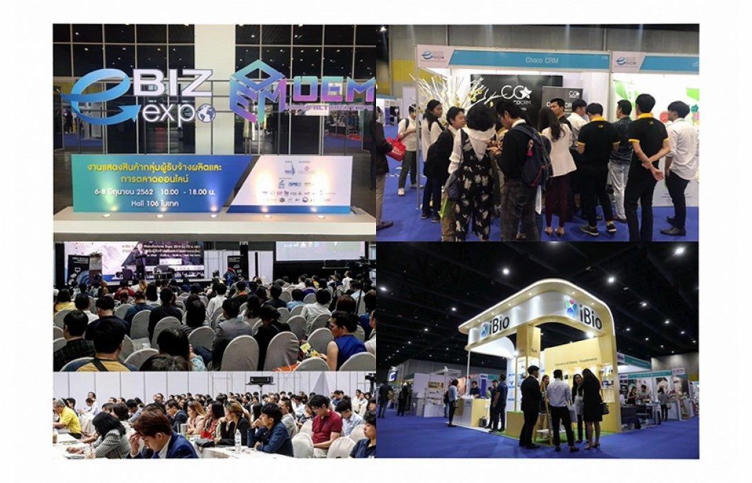 """e-Biz & OEM Manufacturer Expo 2019"" ปิดดีลธุรกิจงดงาม คาดเงินสะพัดกว่า 500 ล้านบาท สร้างนักธุรกิจหน้าใหม่เพิ่ม 10 %"