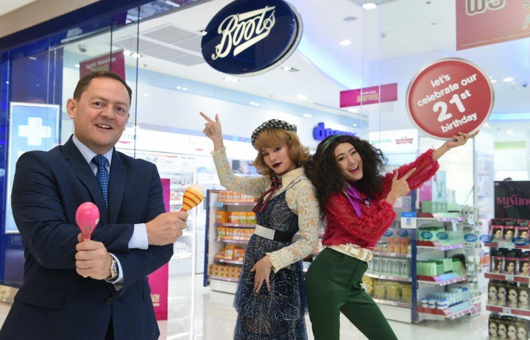 """บู๊ทส์ ประเทศไทย ฉลองครบรอบ 21 ปี ส่งบิ๊กโปรโมชั่น """"Bumper Sale"""" ช้อปมันสนั่นร้านในราคาน่าโดน"""