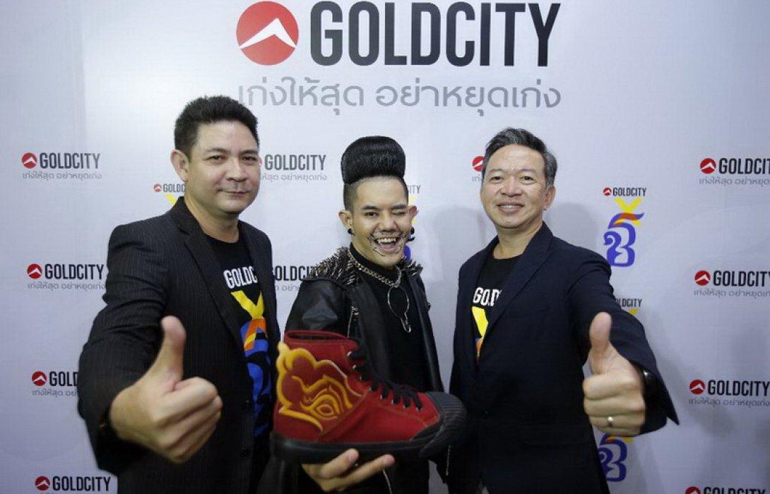 โกลด์ซิตี้ ฯ เดินเกมรุกตลาดรองเท้าผ้าใบ สู่ตลาดระดับกลาง มุ่งออนไลน์
