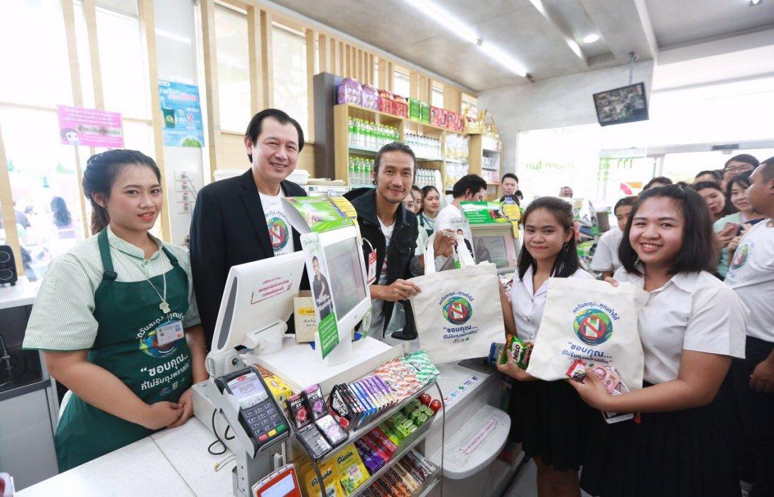 7-11 สุดปลื้ม คนไทยตื่นตัว ลดใช้ถุงพลาสติก ยอดทะลุ 100 ล.ใบ