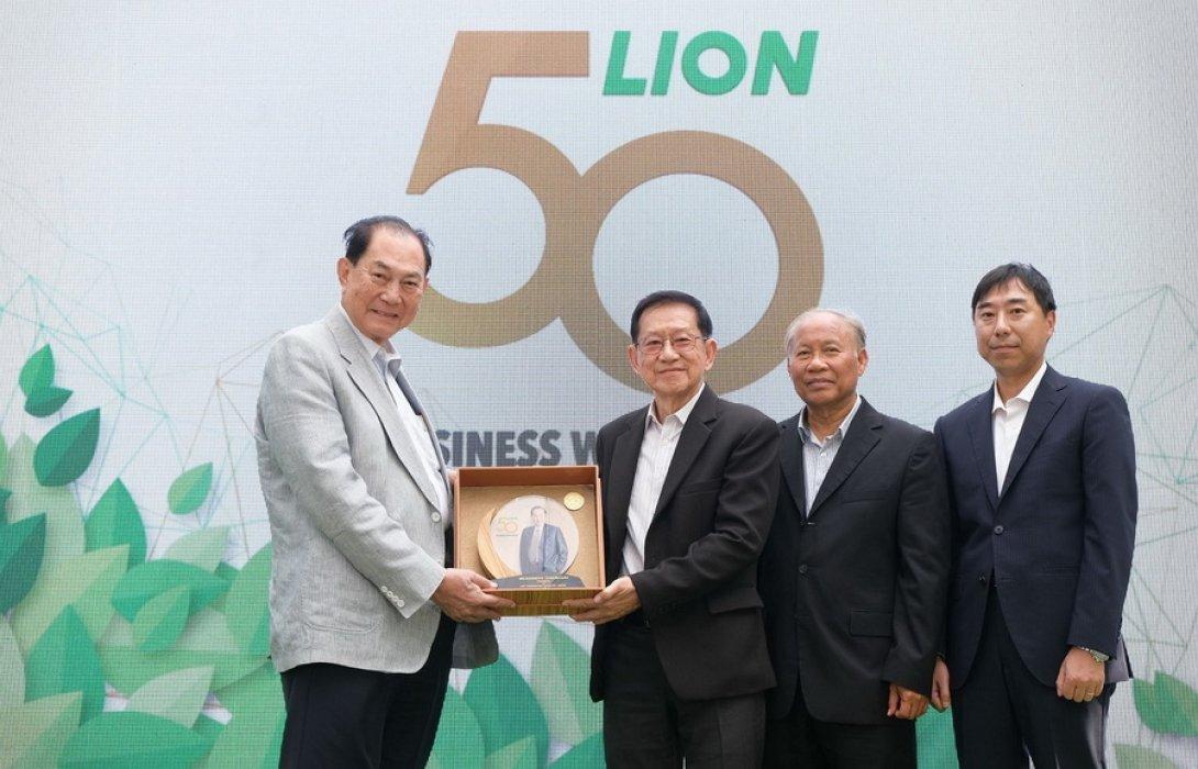 """""""ไลอ้อน ประเทศไทย"""" ฉลอง 50 ปี ประกาศพร้อมก้าวสู่ 100 ปี ที่มั่นคง"""