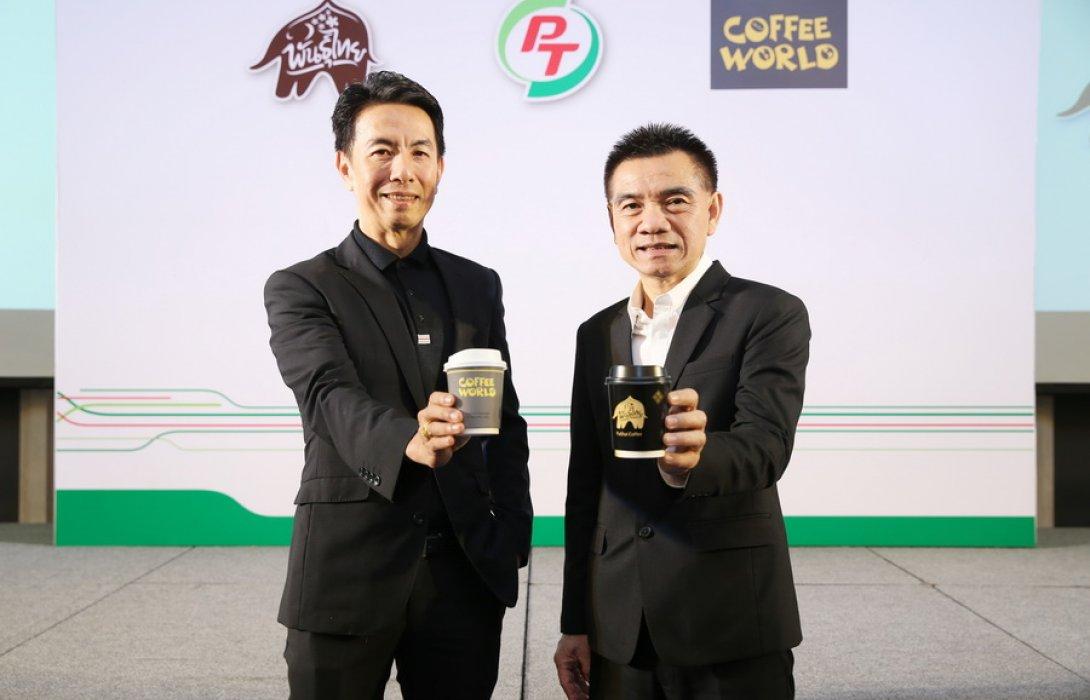 """""""พีทีจี"""" ชี้ ธุรกิจ non-oil  โตมั่นคง ลุย เปิดแฟรนไชส์ร้านกาแฟ"""
