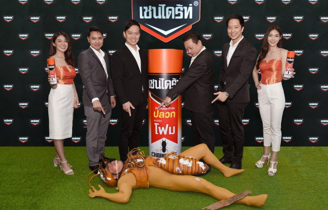 """""""เชนไดร้ท์"""" ทุ่ม 100 ลบ. ส่งนวัตกรรมแบบโฟม เขย่าตลาดสเปรย์กำจัดปลวกในไทย"""