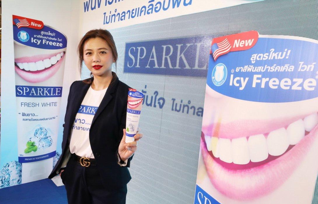 """""""คิวรอน"""" ไม่หวั่น ภาวะ ศก. กิจ-การเมือง-คู่แข่ง ทุ่ม 80 ลบ. ส่งสปาร์คเคิลใหม่ เขย่าตลาดยาสีฟันในไทย"""