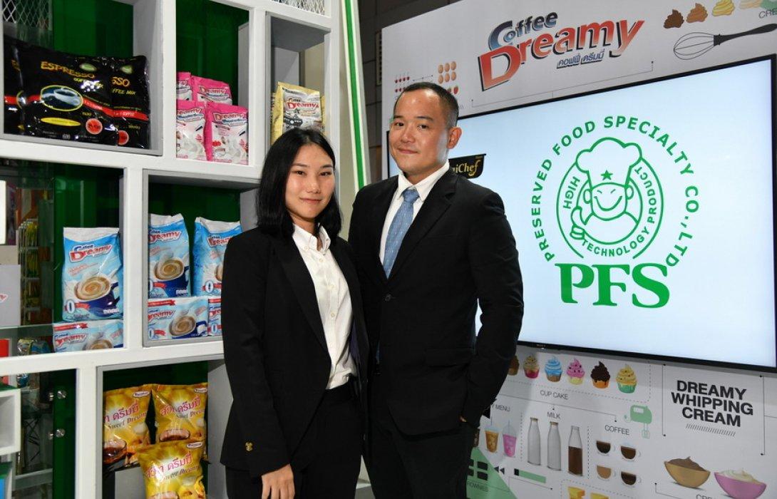 """PFS"" เปิดตัว ผู้บริหารสองพี่น้องทายาทเจน 2 ประกาศลุยสร้างแบรนด์ รุกทำตลาดในไทยและเทศ"