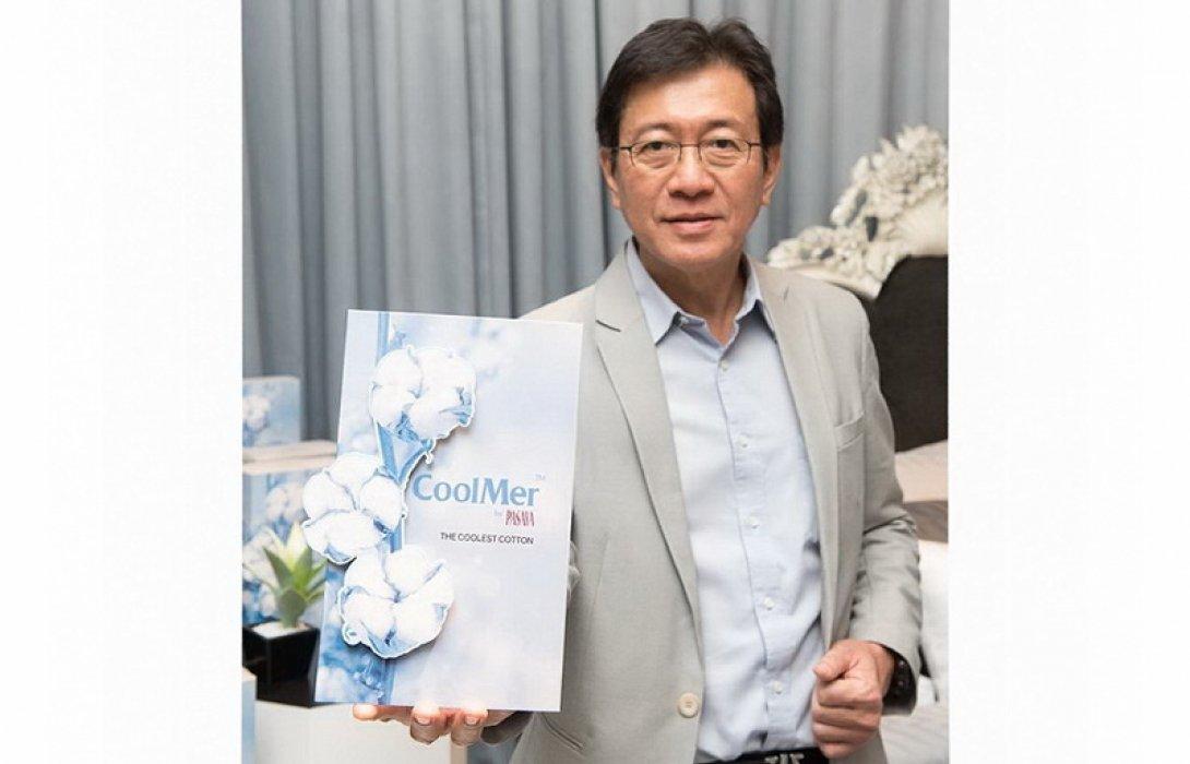 """""""พาซาญ่า"""" เปิดตัวผ้าปูนวัตกรรมใหม่เย็นที่สุด รุกตลาดไทย-จีน ตั้งเป้าฟันยอดขาย 100 ลบ."""