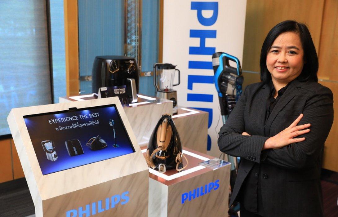 """""""ฟิลิปส์"""" ชู  นวัตกรรม-การสื่อสาร หนุนยอดขายเครื่องไช้ไฟฟ้าปีนี้ตามเป้า"""