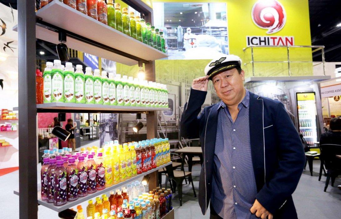 """""""อิชิตันกรุ๊ป"""" ดัน ชิซึโอกะลุยตลาดชาเขียวพรีเมียมครึ่งปีหลัง เดินหน้า OEM และส่งออก"""