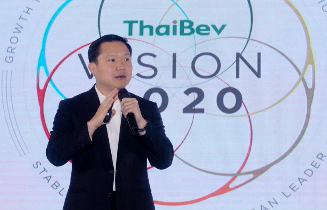 """เปิดวิสัยทัศน์ธุรกิจ Vision 2025 """"ไทยเบฟ"""" ยืนหนึ่งธุรกิจอาหารครื่องดื่มในอาเซียน+6"""