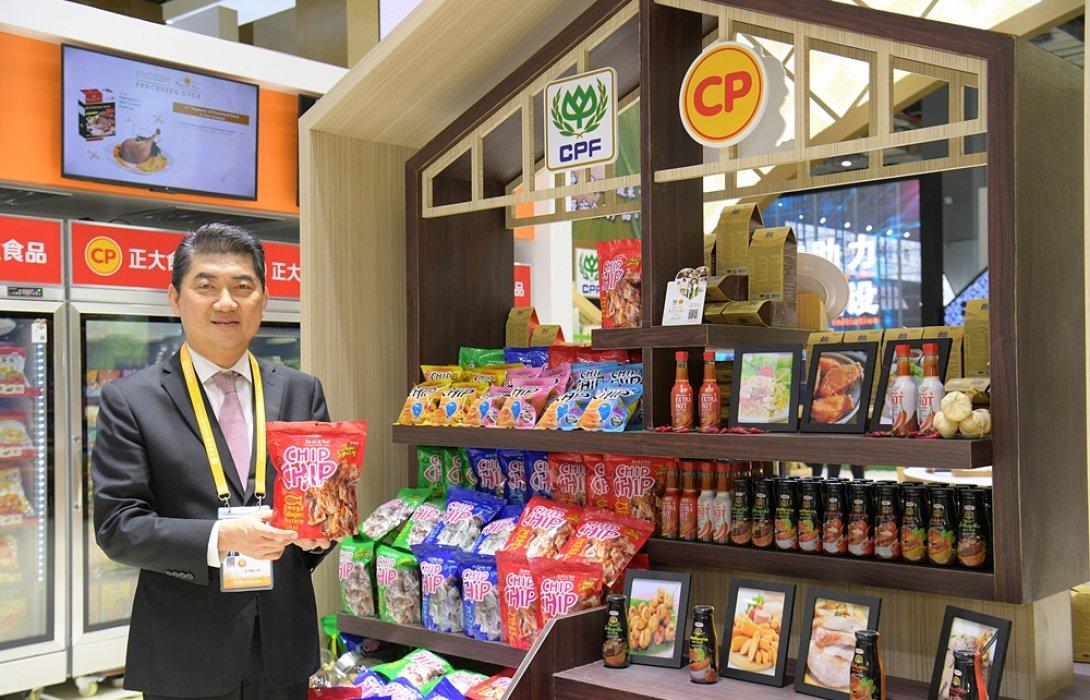 """""""ซีพีเอฟ"""" ขนนวัตกรรมเด็ด โชว์ศักยภาพอาหารใน CIIE2019 มุ่งขยายธุรกิจเจาะกลุ่มชาวจีนรุ่นใหม่ที่มีกำลังซื้อสูง"""