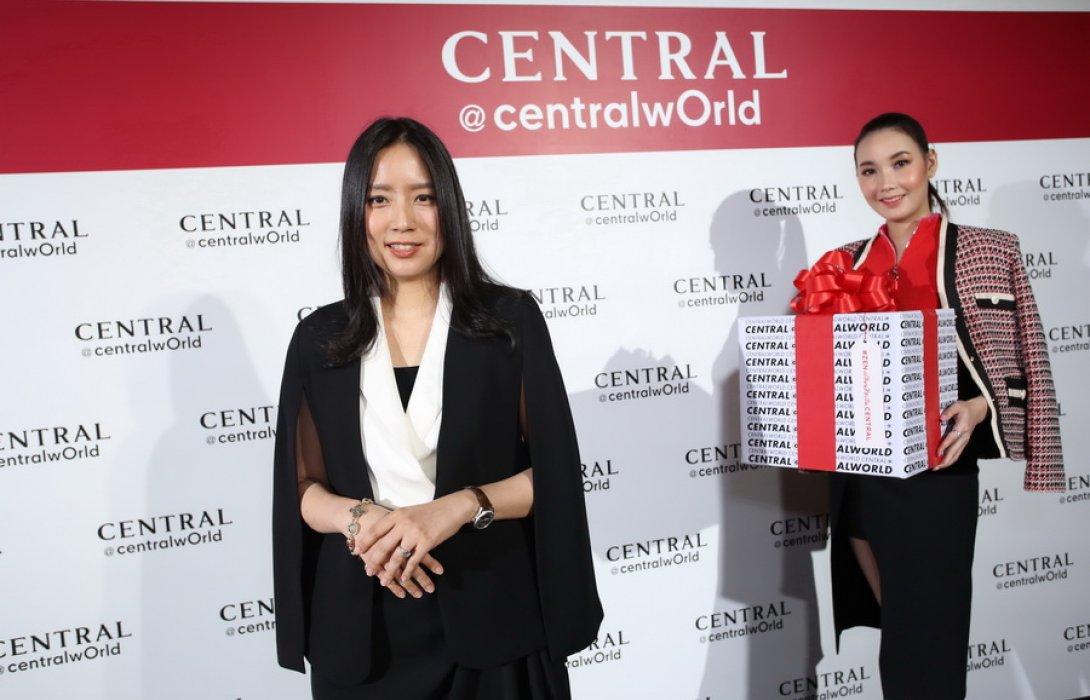 """""""เซ็นทรัล"""" ปิดห้าง ZEN เปลี่ยนชื่อ ปรับโฉมใหม่หมด ยืนหนึ่งธุรกิจค้าปลีกในไทยรับยุคดิจิทัลดิสรัป"""