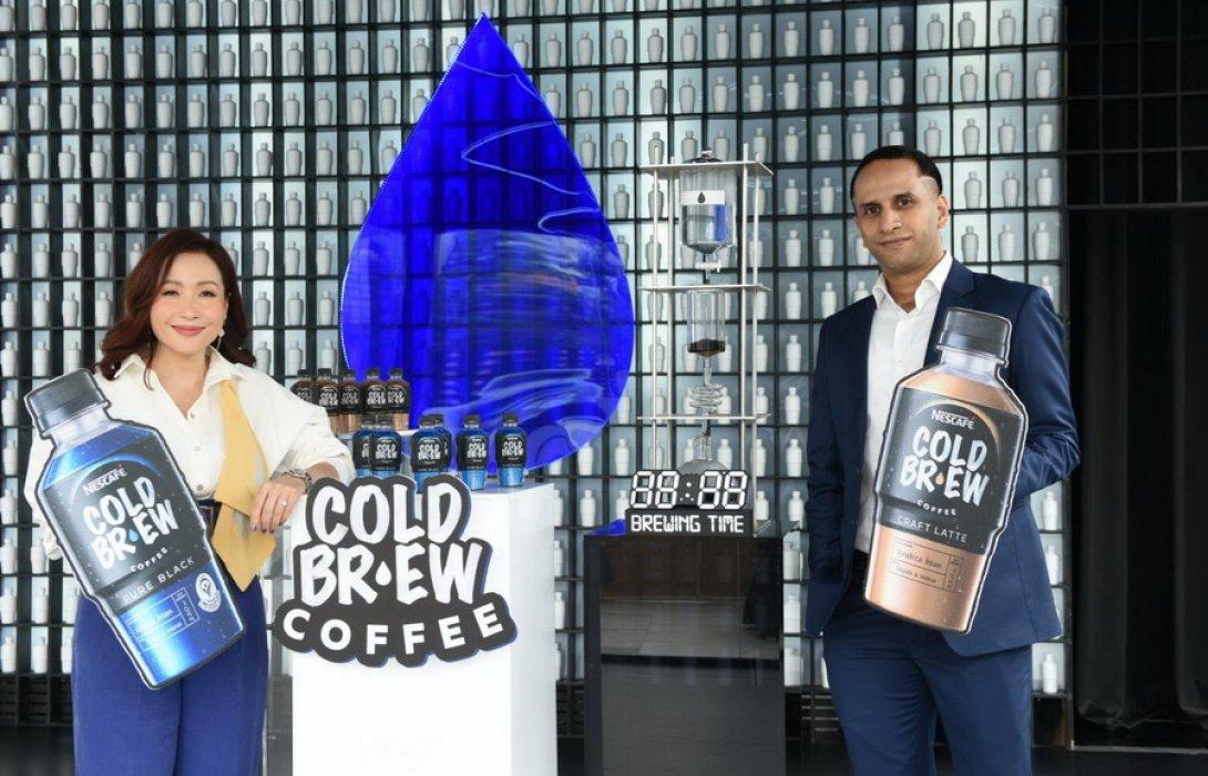 """เนสท์เล่ ฯ อัด 100 ล้าน เปิดตัว """"เนสกาแฟ โคลด์ บริว""""  เขย่าตลาดกาแฟพร้อมดื่มพรีเมี่ยมในไทย"""
