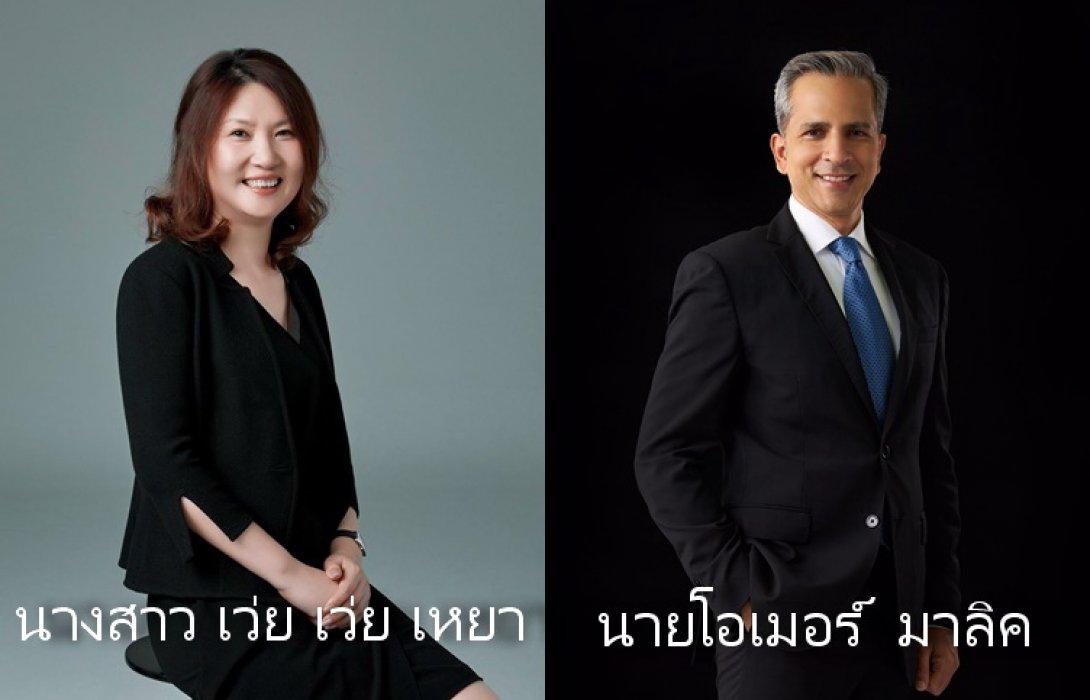 """""""เป๊ปซี่โค"""" ใจป้ำทุ่ม 18 ล้านบาท ช่วยเหลือดูแลสนับสนุน ผู้ประสบภัยโควิด-19 ในประเทศไทย"""