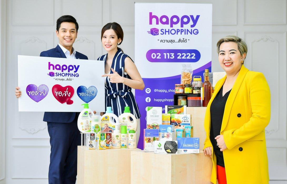 """happy shopping"" จัดใหญ่สะท้านวงการโฮมชอปปิ้งไทย ผุด 3 แคมเปญ สู้วิกฤติไวรัสระบาดโลก"