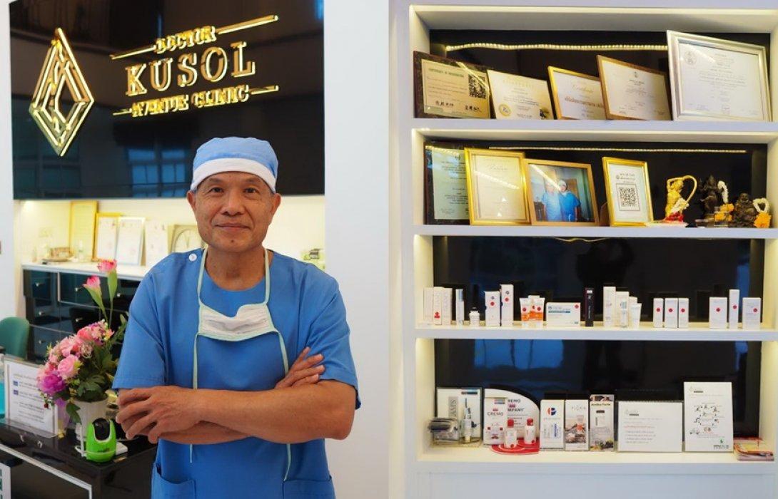 """Doctor Kusol Avenue Clinic"" เผย เทรนด์ดูแลผิว – ปรับรูปหน้าอ่อนเยาว์ ดันธุรกิจความงามไทยโตก้าวกระโดด 15-20% ต่อปี"