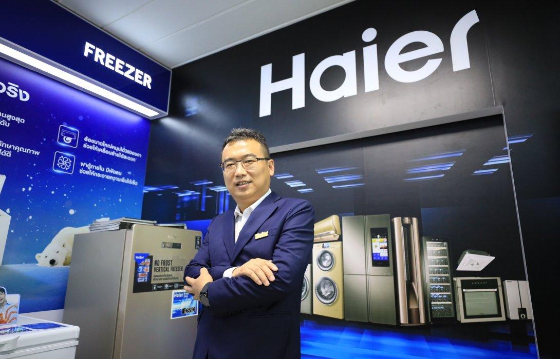 'ไฮเออร์' เดินหน้าธุรกิจ ปั้น 'ร้านซักผ้าอัจฉริยะ 24 ชม.' ผุด 'Haier Brand Shop' ปราจีนบุรีเจาะโซนภาคตะวันออก