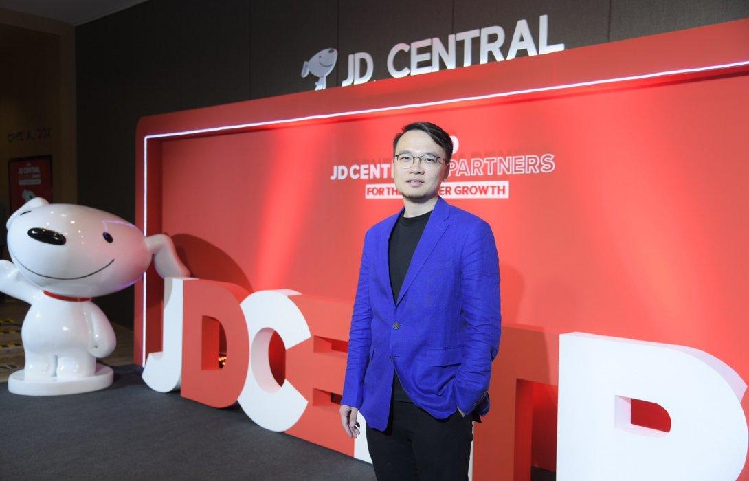 """""""เจดีเซ็นทรัล"""" ชู นวัตกรรม & กลยุทธ์ตลาด ลุยพลิกโฉมอีคอมเมิร์ซในไทย"""