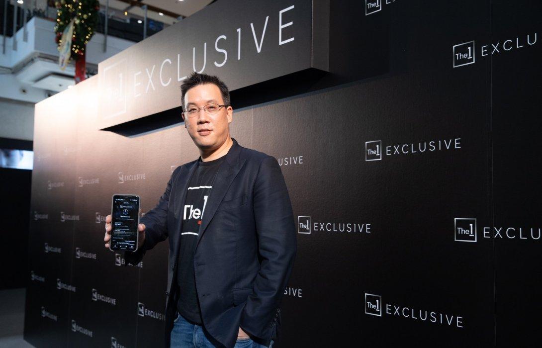 เปิดตัว 'The 1 Exclusive' อย่างเป็นทางการ Digital Loyalty Program สำหรับลูกค้า Top Spender ของกลุ่มเซ็นทรัล