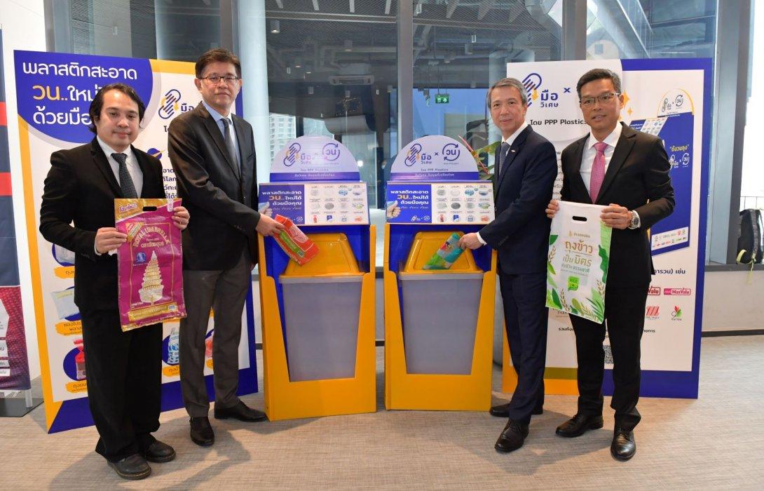 """""""ข้าวตราฉัตร"""" ชู นวัตกรรมถุงข้าวรักษ์โลก ลดขยะ แบรนด์แรกของไทย"""