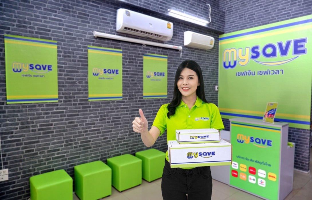 """My Save"" ม้ามืด ส่งพัสดุ E-commerce ในไทย โชว์ไอเดียพัฒนาชำระเงินออนไลน์ทันสมัยสุดในอาเซียน"